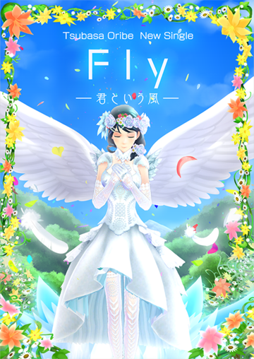 Tokyo-Mirage-Sessions-JP-Poster-Fly.png