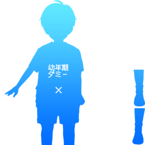 Zanki Zero (PlayStation Vita) - Fullbody Dummy - Child (Male).png