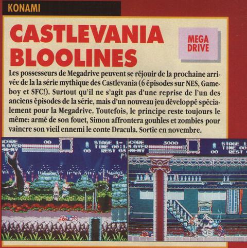 480px-joypad_022_summer1993_castlevaniabloodlines