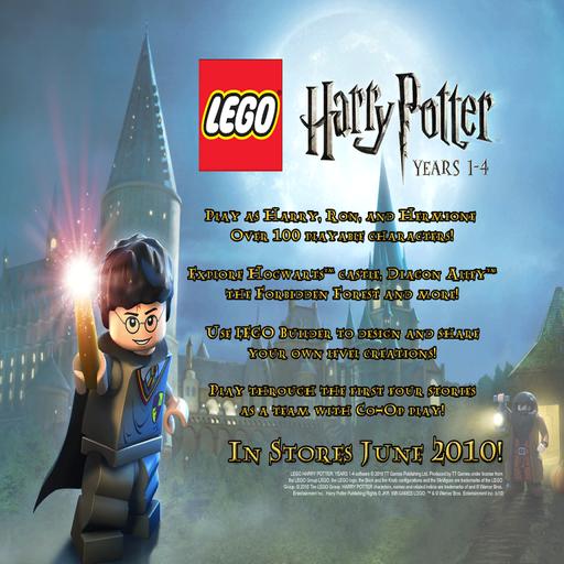 LEGO Harry Potter: Years 5-7 ~ Trophy Guide & Roadmap ...   512x512