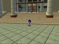 SonicAdventure ActOnly.png