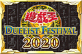 DuelLinks DF2020 Icon.png