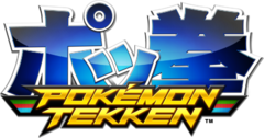 Pokken Tournament Logo DE.png