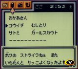 PKMN GS videogames.com screenshot 7.jpg