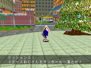 Proto:Sonic Adventure DX: Director's Cut (GameCube)/Preview