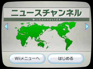 Wii-NewsChannelTitleScreenJPN.png