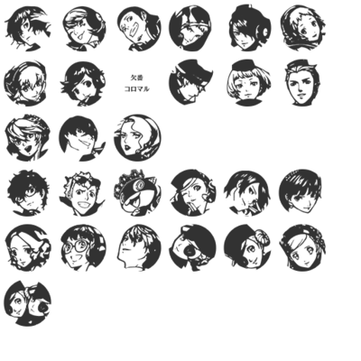 P3D-Character-Select.png