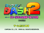 DASH2Episode1Title.png