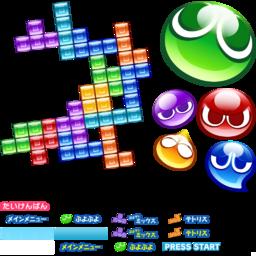 puyo puyo tetris playstation vita the cutting room floor