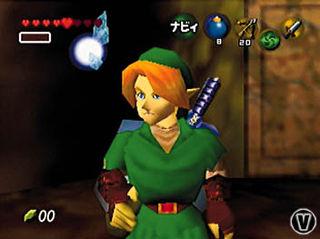 User:GlitterBerri/Notes/Ultimate Zelda Notes - The Cutting