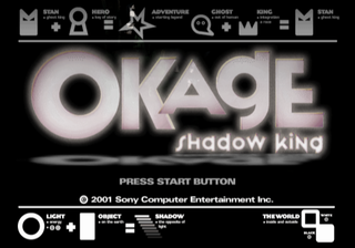 320px-Okage_Shadow_King_-_Title.png