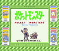 1996 - Pocket Monsters Green.png