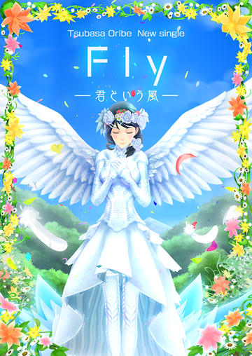 Tokyo-Mirage-Sessions-NA-Poster-Fly.png