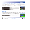 SonicAdventureDX2011 PS3Manual12.png