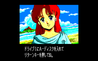 Ys2 pc98 musicmode.png