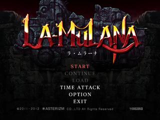 Review: La Mulana (Wii Ware) 320px-La_Mulana_2012_title