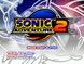 SonicAdventure2Trialversion title.png