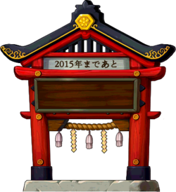 Maplestory-Global-Unused New Years Graphics 2015.png