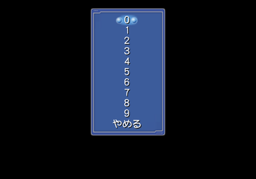 Ever 17 PS2 - Debugmenu9.png