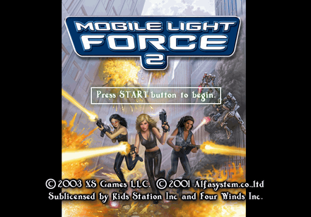 Mobile Light Force 2-title.png