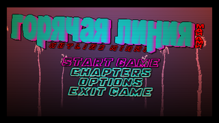 http://tcrf.net/images/thumb/b/ba/Hotline_miami_pc_title.png/320px-Hotline_miami_pc_title.png
