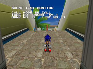 Proto:Sonic Adventure 2 (Dreamcast)/The Trial - The Cutting