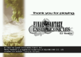 FFCC E3 Thanks.png