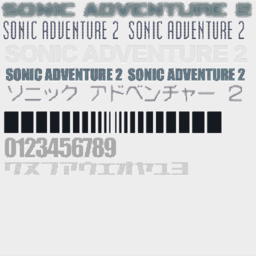 SonicAdventure2Battle ScreenEffect.png