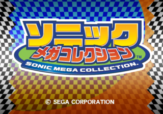 Sonicmegacollection demotitle.png