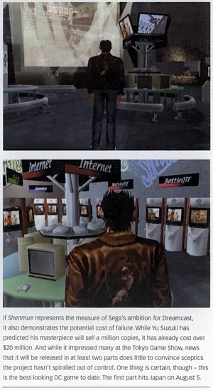 Edge UK 072-Page-14-Shenmue-Cutout-1.png