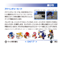 SonicAdventureDX2011 PS3Manual4.png