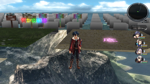 Trails Of Cold Steel World Map.The Legend Of Heroes Trails Of Cold Steel 2 Debug Unused Maps
